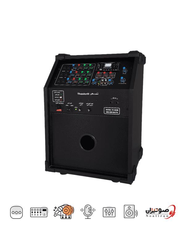 اکوآمپلی فایر پرتابل تندر مدل TE-400
