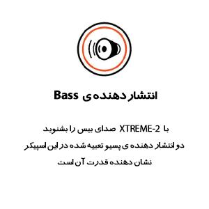 xtreme-2